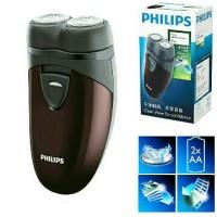 Jual Philips Shaver PQ 206 - Electric Shaver tenaga baterai Murah
