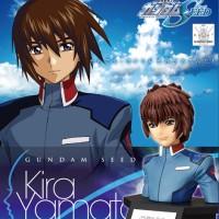 FIGURE RISE BRUST KIRA YAMATO