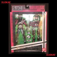 [BANDAI] S.I.C. (ACTION FIGURE) Vol.51 KAMEN RIDER DECADE (SIC).
