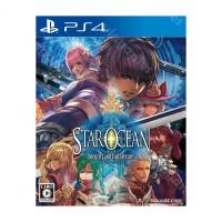 harga PS4 Star Ocean: Integrity and Faithlessness - Reg 3 Tokopedia.com