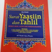 Buku Yasin dan Tahlil pustaka agung