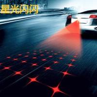 Harga lampu kabut mobil motor laser bintang merah alum foglight | Hargalu.com