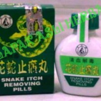 Snake Itch Removing Pills - Obat Kulit Gatal & Alergi