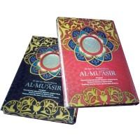 Al-Qur'an Al-Muasir Tajwid Warna A5 Kecil