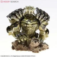 ORIGINAL Final Fantasy Creatures Kai Vol 3 Alexander