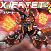 Bandai LBX Ifreet