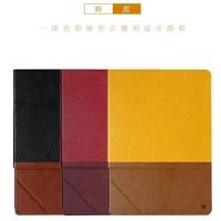 harga Remax Nick Series Leather Case for iPad Pro 9.7 Inch - Yellow Tokopedia.com
