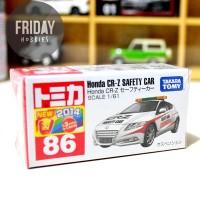 Tomica Honda CRZ safety Car