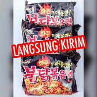 Samyang spicy hot korean noddle