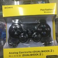 Stik / Stick PS2 / PS 2 Wireless Batrei Charge