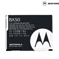 Battery Motorola BX50 Original