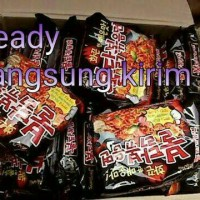 samyang ramen hot spicy korean noodle