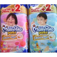 Mamypoko Mamy Poko Extra Soft Pants Boy & Girls