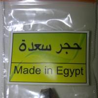 BATU HAJAR - JAHANAM MESIR Cap Piramid (ORIGINAL)