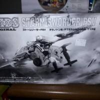 zoids - storm sworder fsv