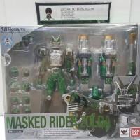SHF Masked Rider Zolda