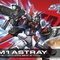 Bandai Gundam HG M1 Astray
