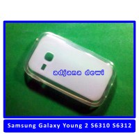 Silikon Case Samsung Galaxy Young 2 New S6310 - Duos S6312 Bening