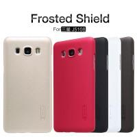Nillkin Super Shield Hardcase 1mm Original For Samsung Galaxy J5 2016