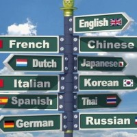 Metode Cepat Belajar Bahasa Inggris