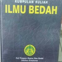 harga Kumpulan Kuliah Ilmu bedah Tokopedia.com