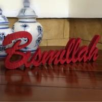 Bismillah wooden sign/tulisan kayu Bismillah