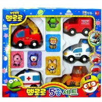 Pororo and Friends Cars Set
