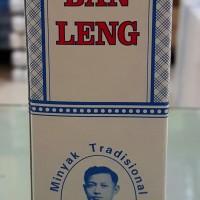 Minyak Tradisional Ban Leng 100ml ( Obat Memar / Batuk / Sakit Perut )
