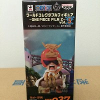 One Piece World Collectable Figure WCF Z vol.5 Zetto Kid