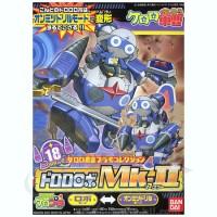 Keroro Dororo Robo Mk II