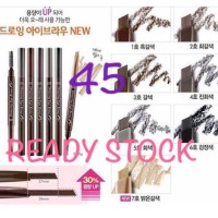Etude Drawing Eyebrow Pencil with Brush