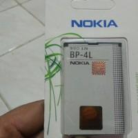 harga baterai nokia BP 4L Tokopedia.com