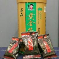 Burdock Tea / Teh Burdock / Teh Gobo