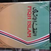 Buku FIQH ISLAM, Fiqih Islam kertas HVS karangan H. Sulaiman Rasjid