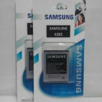 Sale... Samsung Galaxy Star Duos 5282 Battery/Baterai/Batre/Batere
