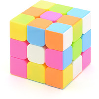 Rubik 3x3 Yong Jun YJ Guanlong Stickerless Candy Color Speed Cube ORI