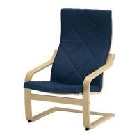 harga IKEA POANG Kursi Berlengan - Veneer kayu birch, edum biru tua Tokopedia.com