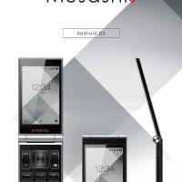 Hp Flip Jepang Android Musashi 4G White and Black