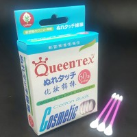 Cotton Bud Cosmetic QUEENTEX isi 60 batang