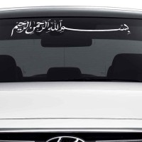Stiker Kaligrafi Bismillah untuk kaca depan mobil (35 cm)