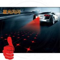 Harga lampu kabut laser motif starry bintang 2 belakang mobil | Hargalu.com