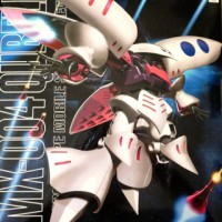 harga Bandai Gundam MG Qubeley Tokopedia.com