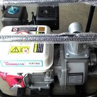"WP20 2"" Water Pump Engine / Mesin Pompa Air Longma"
