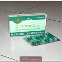 obat cina diabetes metabolisme karbohidrat Tang niau wan obat alami