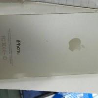 Iphone 5 Tulang Belakang