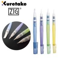 Kuretake Waterbrush Set - 4 Sizes Bundle