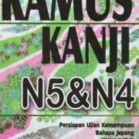 Kamus Kanji N4 dan N5 - Persiapan Ujian Kemampuan Bahasa Jepang (JLPT)
