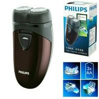 Jual Philips Shaver PQ-206 Alat Cukur Jenggot Kumis Portable Murah