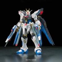 [+bonus] Bandai RG Strike Freedom Gundam