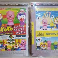 DVD Lagu Anak Anak Pororo